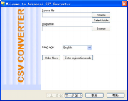 Advanced CSV Converter